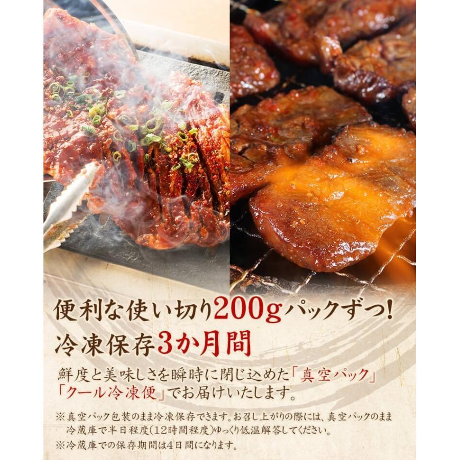はみ出たいハラミと王道カルビの「食べ比べセット」合計400g|yakiniku-futago|03