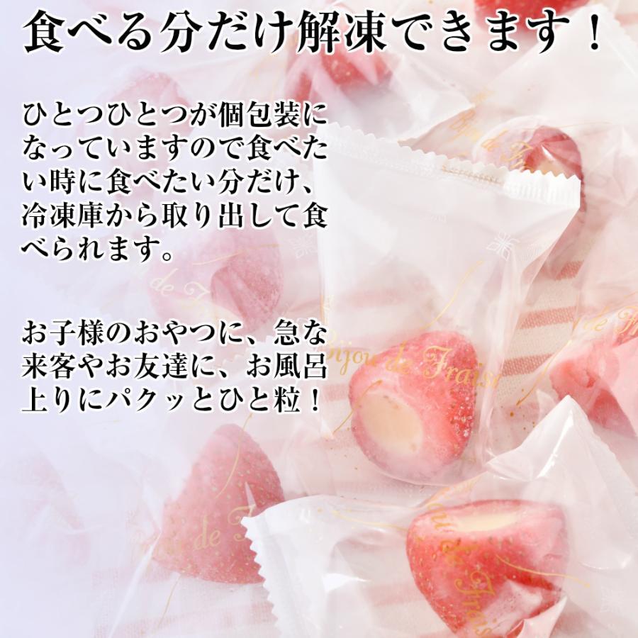いちごまるごと練乳入りアイス 20g×50個入 業務用|yakisobaohkoku|07