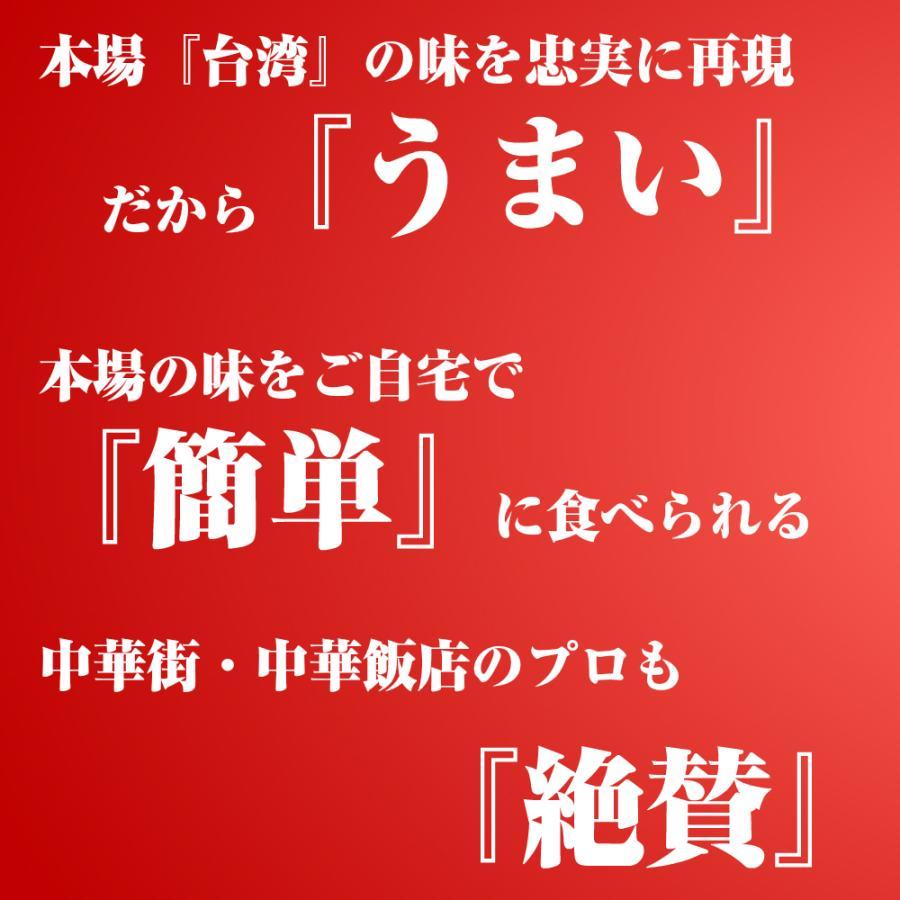 台湾風小籠包(30g×20個)×3袋 計60個 送料無料|yakisobaohkoku|03