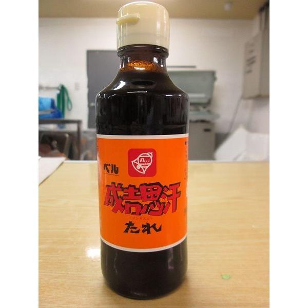 生ラムジンギスカン タレ付|yakitori-1|05