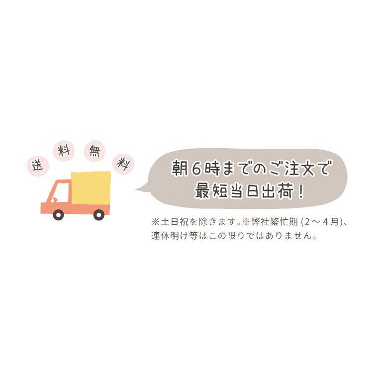 フロッキーネーム 縦タイプ@|yakudachi|10