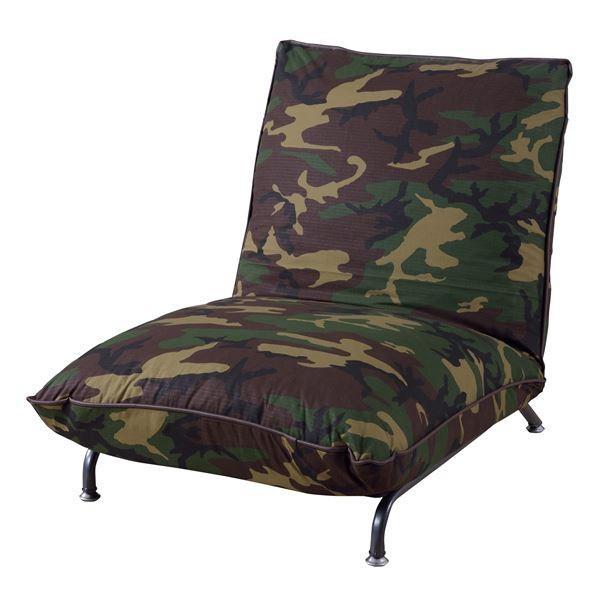 フロアローソファー/座椅子 〔カモフラージュ柄〕 42段階リクライニングお買得品 42段階リクライニングお買得品