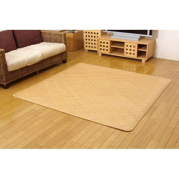 インドネシア産 籐あじろ織りカーペット 『宝麗』 286×286cmお買得品