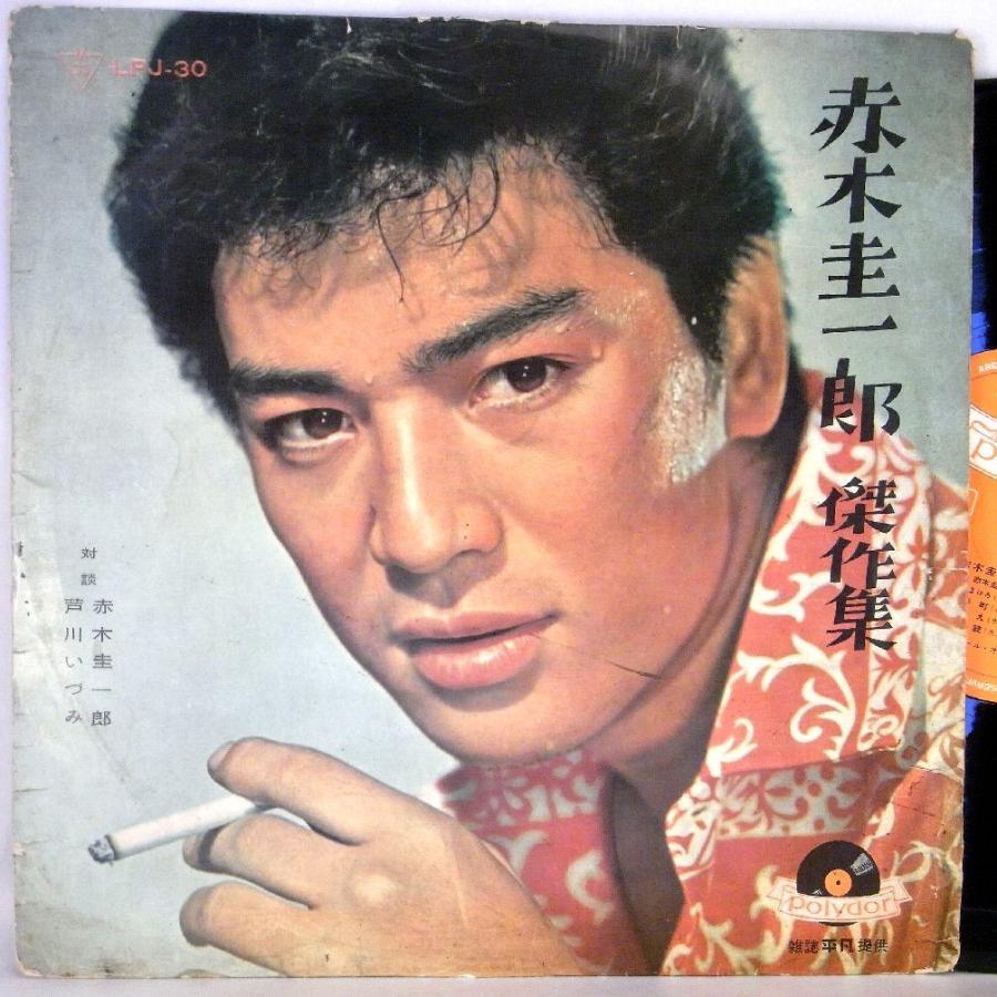 検聴合格:針飛びしない↑画像の安心レコード】幻の超稀少盤!1959年 ...