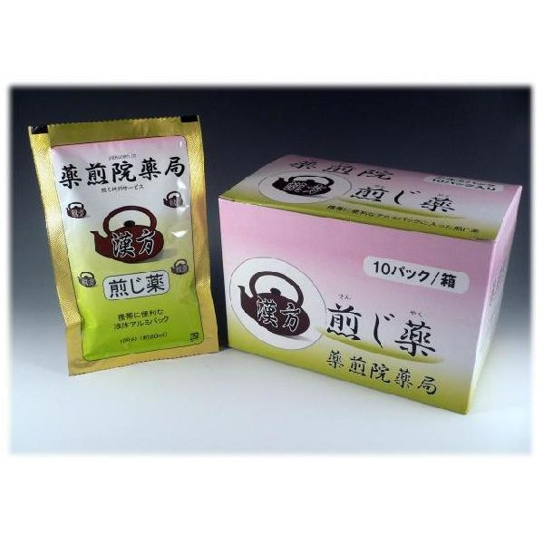 まおうとう 麻黄湯    レトルトパック入り煎じ薬 医薬品第2類|yakusen-in