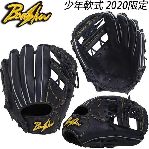 最高品質の 2020限定 野球 グローブ グラブ 少年軟式 オールラウンド 小学3〜6年生対応 播州(Banshu)グラブ, タイガー魔法瓶 724d1e44
