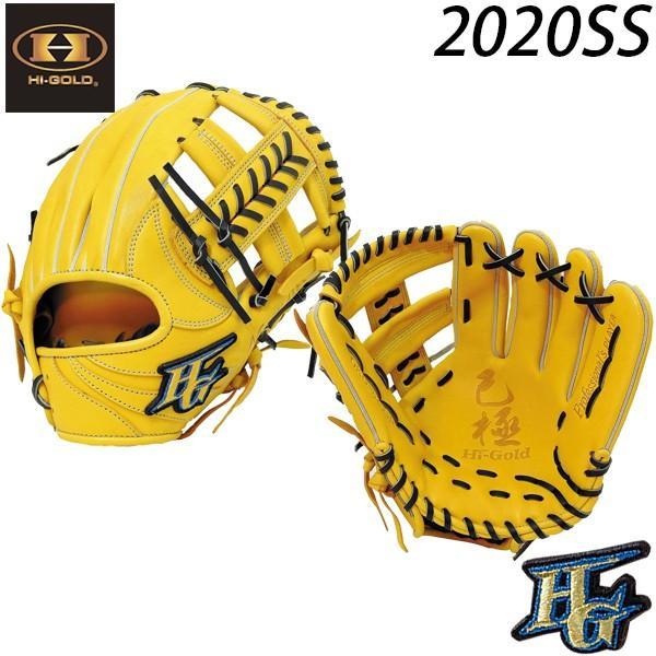 【保障できる】 2020SS 野球 グローブ 軟式 三塁手 オールポジション ハイゴールド 己極(おのれきわめ)OKG−825SP, また壱陶房 a3f30e9c