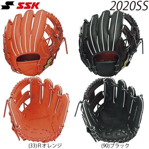 【2019春夏新作】 2020SS 野球 サイズL グラブ 少年軟式 少年軟式 内野 サイズL SSK SSK プロエッジ PEJ206, 【破格値下げ】:c22c49cc --- airmodconsu.dominiotemporario.com