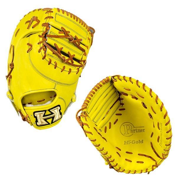 国産品 グローブ ファースト 硬式 野球 野球 ハイゴールド パートナーシリーズ SFM−140 グローブ ファースト, ガイナバザール:ca3e3b58 --- airmodconsu.dominiotemporario.com