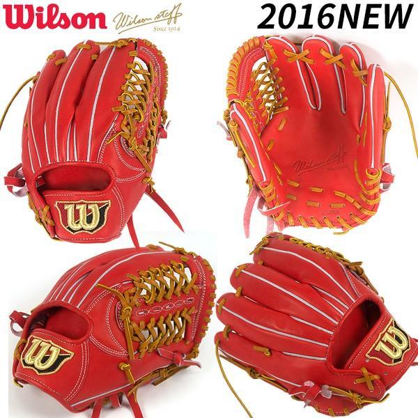 特価 野球 グローブ 硬式 内野 ウィルソンスタッフ WTAHWP49F 2016モデル
