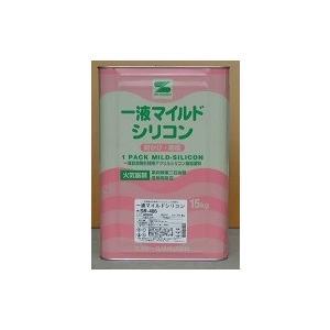 1液マイルドシリコン 調色日塗工極濃色 85−40L 15kg