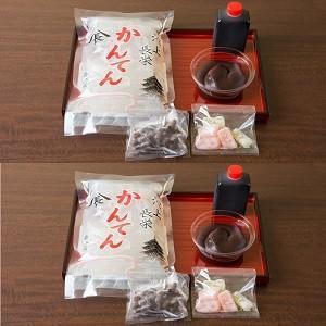 あんみつ袋セット【6人前】 yamachouasanoya