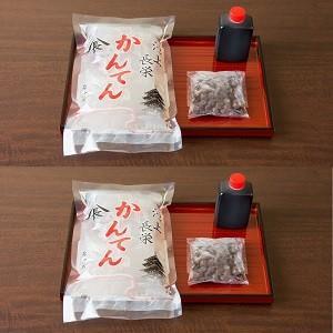 まめかん袋セット【6人前】|yamachouasanoya