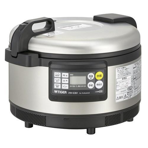 タイガー JIW-G361XS 業務用IH炊飯ジャー 炊きたて 2升 ステンレス