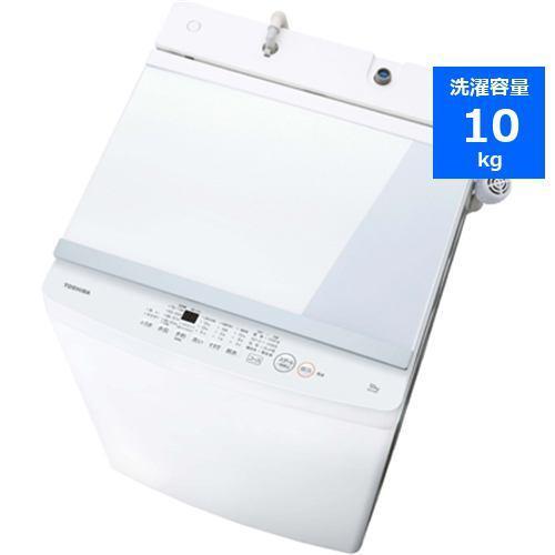 無料長期保証 洗濯機 東芝 10KG AW-10M7 販売期間 限定のお得なタイムセール W 全自動洗濯機 バーゲンセール 10kg ピュアホワイト