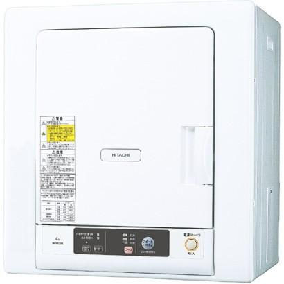 衣類乾燥機 日立 4KG ピュアホワイト レビューを書けば送料当店負担 DE-N40WX-W 4.0kg 激安価格と即納で通信販売