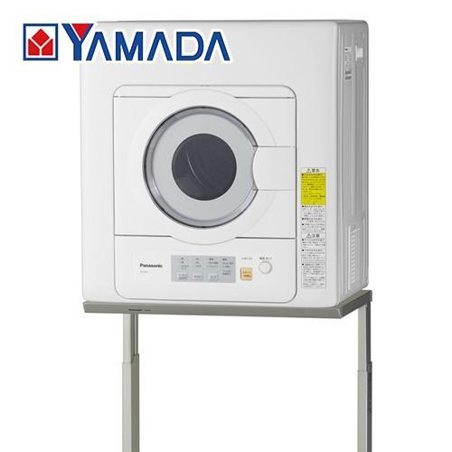 パナソニック NH-D503-W 電気衣類乾燥機 日本メーカー新品 ホワイト 乾燥5.0kg 信憑