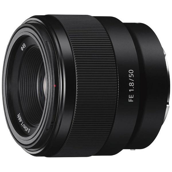 ソニー SEL50F18F 交換用レンズ 50mm お買い得 F1.8 FE メイルオーダー