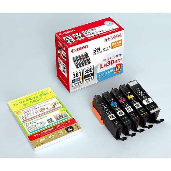 インク 新発売 キヤノン 純正 カートリッジ インクカートリッジ BCI-381+380 インクタンク 5色マルチパック 5MP 写真用紙L判30枚 訳あり