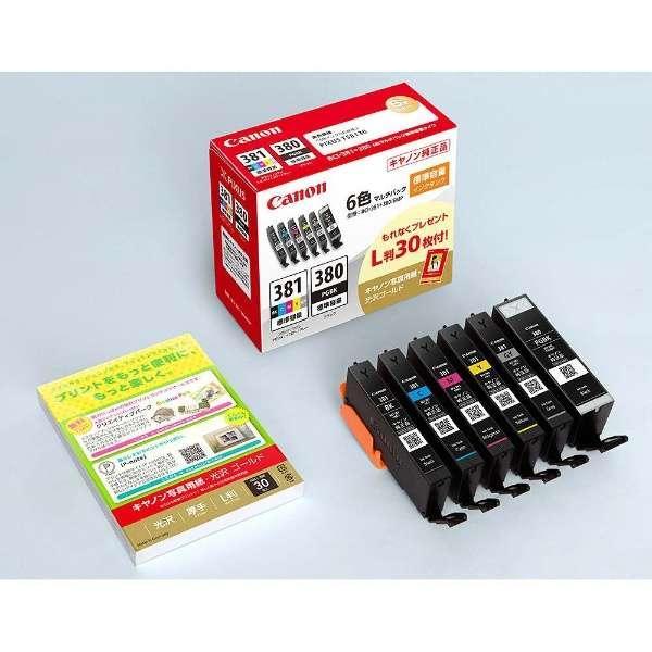 倉 インク キヤノン 純正 カートリッジ インクカートリッジ BCI-381+380 写真用紙 6色マルチパック L判 18%OFF 30枚付き 6MP