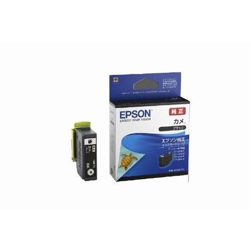 インク 営業 エプソン 情熱セール 純正 カートリッジ インクカートリッジ KAM-BK カメ ブラック