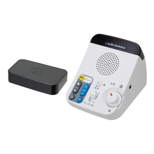 流行のアイテム スピーカー オーディオテクニカ 2020 新作 AT-SP450TV リモコン機能付き TV用赤外線コードレススピーカー