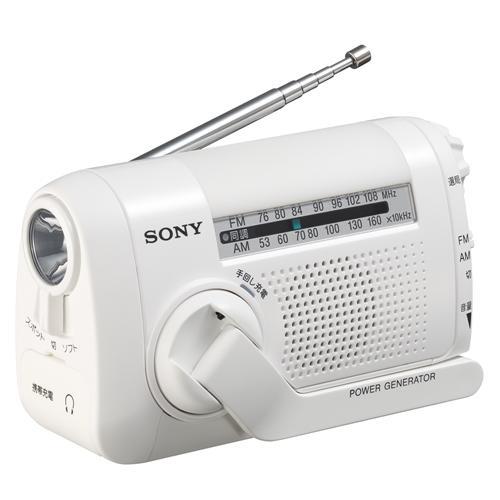 ソニー ICF-B09 W 今季も再入荷 手回し充電ラジオ 低廉 ホワイト