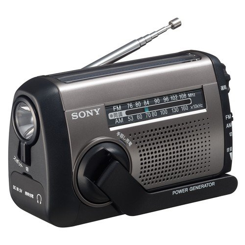 ソニー ICF-B99 S 激安通販販売 手回し充電ラジオ 太陽光充電対応 ブラック 5☆大好評