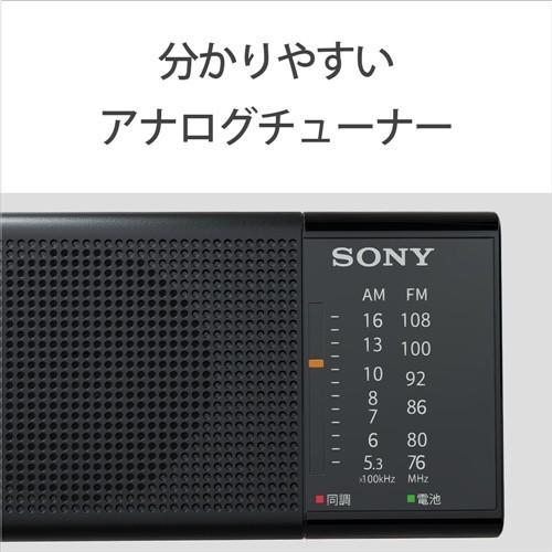 Sony ICF-P36 AM//FM Handy Portable Monaural Radio