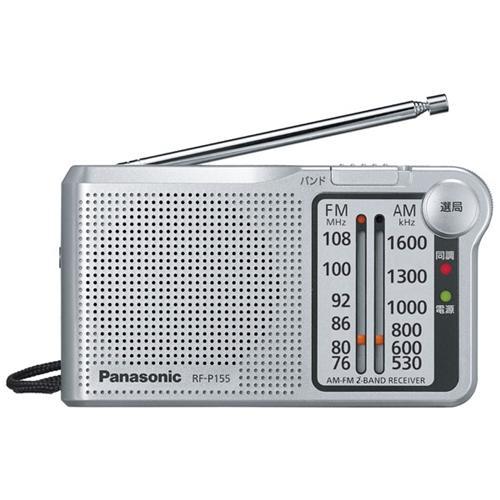 大好評です パナソニック RF-P155-S FM 数量は多 2バンドラジオ AM