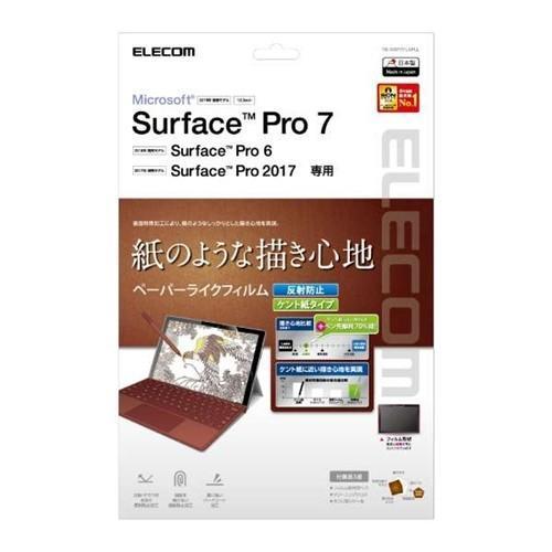 誕生日/お祝い エレコム TB-MSP7FLAPLL Surface Pro 7用フィルム ペーパーライク ケント紙タイプ 毎日激安特売で 営業中です 反射防止