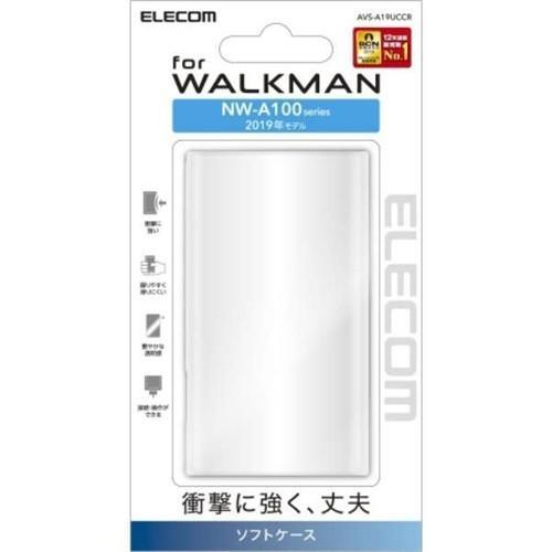 エレコム Walkman A 買収 大好評です 2019 NW-A100シリーズ対応ソフトケース クリア AVS-A19UCCR
