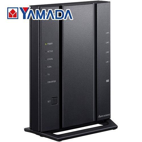 NEC PA-WG2600HS2 無線LANルータ 4ストリーム 4×4スタンダードモデル 半額 供え Aterm