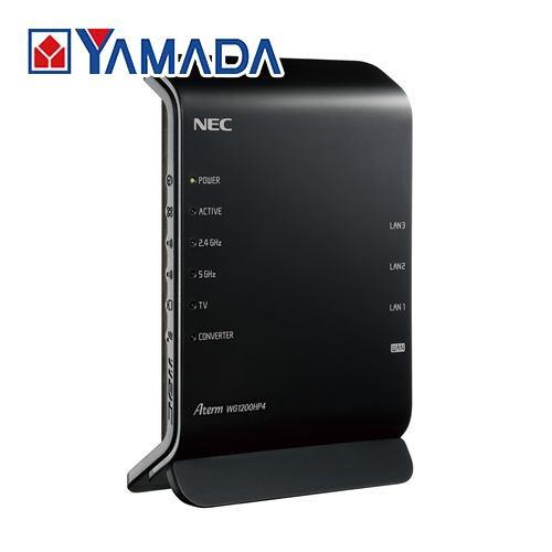 NEC お中元 送料無料新品 PA-WG1200HP4 無線LANルータ Aterm 2×2プレミアムモデル メッシュ中継機能搭載 2ストリーム