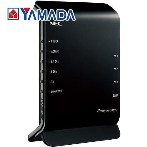 無線ルーター NEC Wi-Fi PA-WG1200HS4 2×2スタンダードモデル 無線LANルータ 特価 オープニング 大放出セール 2ストリーム Aterm