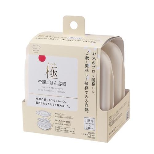 マーナ 感謝価格 K748W 極冷凍ごはん容器2個セット 約280ml 極お米シリーズ ホワイト オンラインショッピング