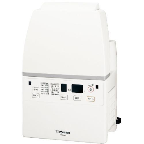 通販 激安◆ 象印 RF-FA20-WA ふとん乾燥機 ホワイト 保障 スマートドライ