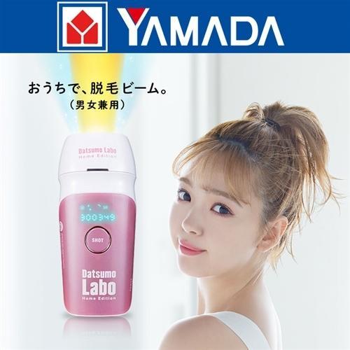 脱毛器 脱毛ラボ 女性 レディース 贈与 光美容器 Home 新入荷 流行 Labo Edition DL001 Datsumo