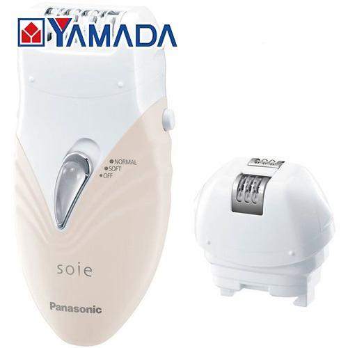 パナソニック ES-WS35-P 送料無料/新品 脱毛器 soie ソイエ ピンク調 ワキ Vライン用 ウデ ギフト アシ