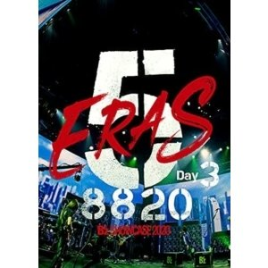 DVD B#039;z ◆セール特価品◆ SHOWCASE2020-5 定番スタイル eras 8820-Day3