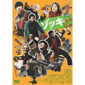 DVD ゾッキ 低廉 定番スタイル
