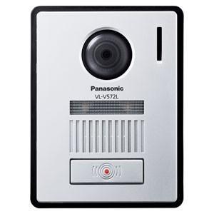 パナソニック VL-V572L-S 開催中 激安通販 カメラ玄関子機