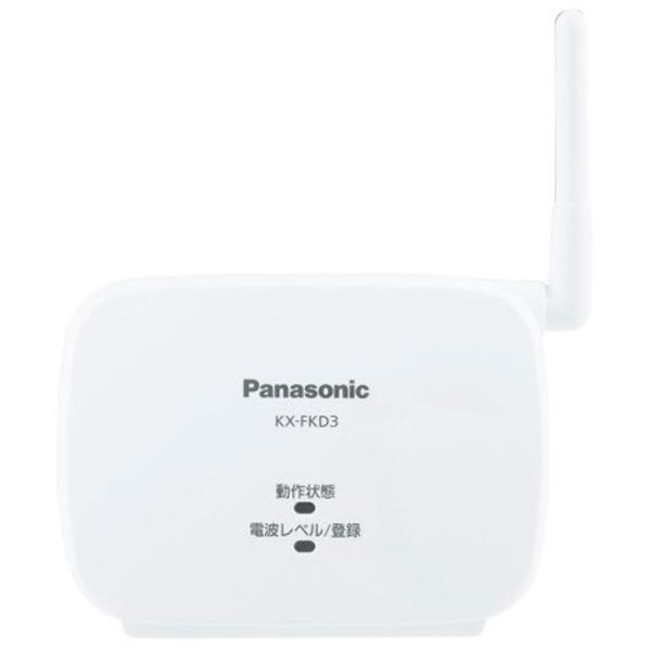 パナソニック 春の新作続々 毎日がバーゲンセール KX-FKD3 ホームネットワークシステム 中継アンテナ