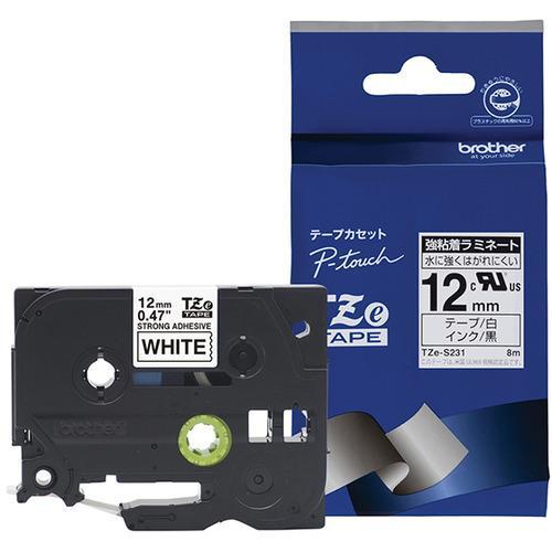 ブラザー TZe-S231 ラベルライターピータッチ用 強粘着ラミネートテープ 現金特価 品質検査済 白テープ 幅12mm 長さ8m 黒文字