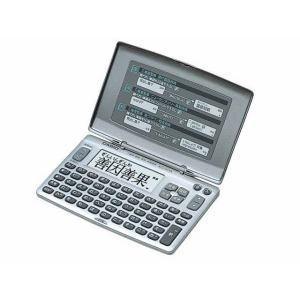 EX-WORD 電子辞書 割引も実施中 国語 スリムな手帳サイズ 英和 和英辞典の3冊凝縮 人気商品