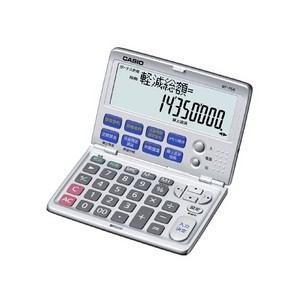 NEW カシオ BF-750-N 高価値 12桁 金融電卓