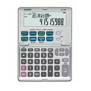 カシオ BF-480-N 金融電卓 メーカー再生品 ギフト 12桁