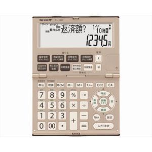 シャープ EL-K632X 12桁 モデル着用&注目アイテム 低廉 金融電卓