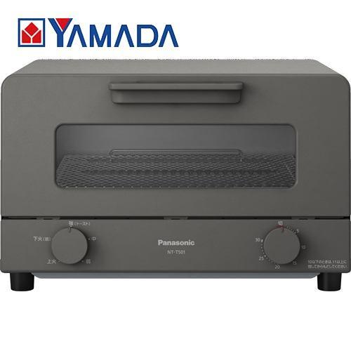 内祝い パナソニック NT-T501 オーブントースター グレー 限定価格セール