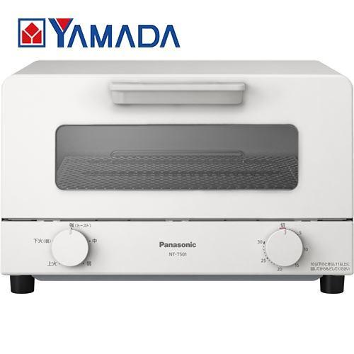パナソニック NT-T501 正規認証品!新規格 オーブントースター 上質 ホワイト